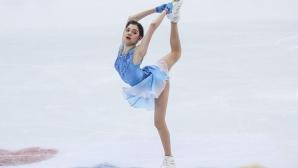 Евгения Медведева води след кратката програма на Световното първенство по фигурно пързаляне