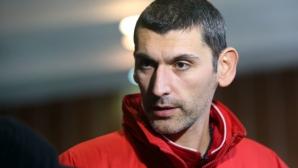 Сашо Попов: Нефтохимик не е случаен отбор, предстоят тежки битки (видео)