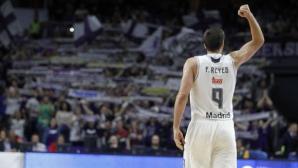 Рейес: Имах оферти от НБА, но за мен Реал е нещо по-голямо