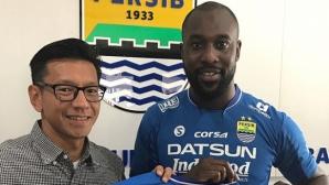 Бивш нападател на Челси и Уест Хам ще играе в Индонезия