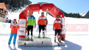 Алберт Попов и Мария Киркова спечелиха титлите в гигантския слалом на Държавното