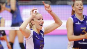 Доби Рабаджиева: Готова съм за националния отбор