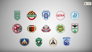 Ето какво предстои в Първа лига - пълно разяснение на регламента (видео)