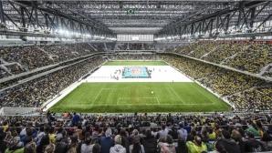 43-хиляден стадион в Бразилия приема финалите на Световната лига