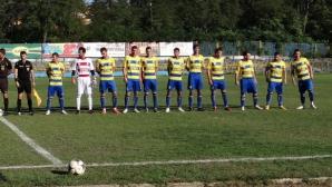 Марица се отдалечи от Втора лига
