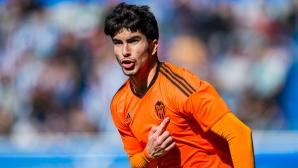 Младок от Валенсия е трансферна цел на Байерн