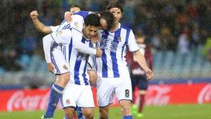 Реал Сосиедад излезе от кризата