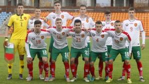 """Кошмарен жребий за младите """"лъвове"""" на Евро 2017"""