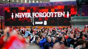 """28 години от трагедията на """"Хилзбъроу"""""""