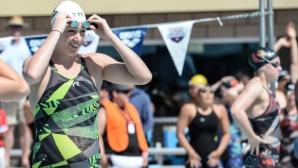 Олимпийска шампионка се състезава бременна в седмия месец