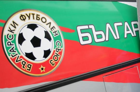 БФС взима бонус от 1 милион евро от УЕФА