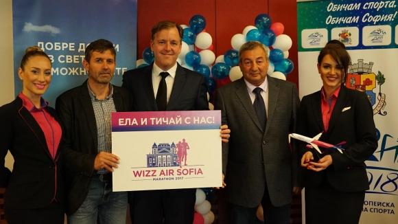 Авиокомпания става партньор на Софийския маратон
