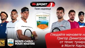 Участието на Григор Димитров в Монте Карло на живо по Mtel Sport 1