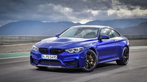 BMW представят: M4 CS (Снимки)