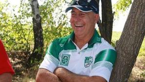 Криля Советов кани легенда на старозагорския футбол за годишнината си
