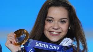 Олимпийска шампионка: Запознайте ме с Кристиано!