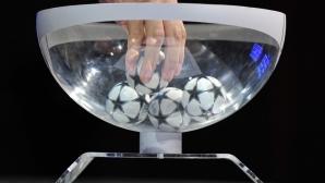 Днес ще научим полуфиналните двойки в Шампионската лига