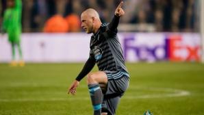 Нападател на Селта преди полуфинала с Ман Юнайтед: Може да бием всеки отбор