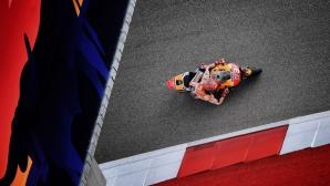 Маркес с по-добро време от Винялес във втората тренировка от MotoGP в САЩ