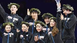Япония спечели за втори път световното първенство по фигурно пързаляне