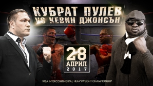 Кубрат Пулев ще бие по точки!