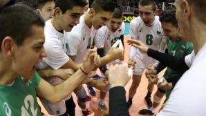 България започва срещу Италия на Евроволей 2017
