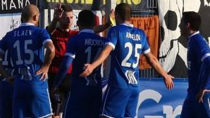 Верея изпревари Славия в битката към Лига Европа - голмайстор си глътна езика (видео)