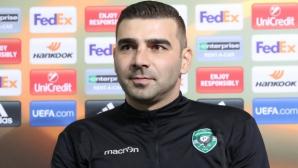 Поредно сериозно признание за Владо Стоянов