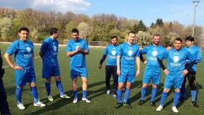 Ветераните на Спартак (Вн) спечелиха турнир в памет на Червения