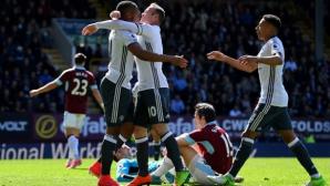 Юнайтед се доближи на точка от Сити преди дербито на Манчестър (видео)