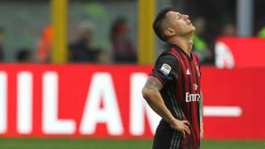 Милан - Емполи 0:1, гледай на живо