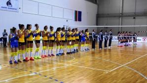 Финал №1 Марица - Левски този вторник в Пловдив