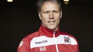 Ван Бастен върти задни ножици и на 52 години