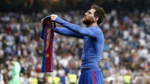 """Меси разтресе """"Бернабеу"""" в 92-ата минута! Барса измести Реал от върха! (видео + галерия)"""