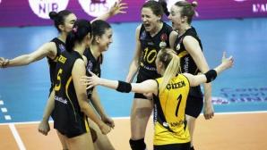 Вакъфбанк спечели Шампионската лига за жени