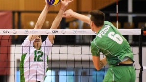 България с втора поредна драматична загуба на Евро 2017