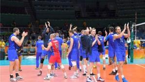 Русия без най-големите си звезди в Световната лига