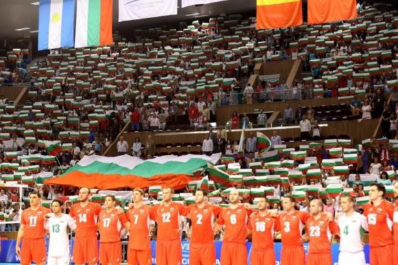 Стартира продажбата на билети за Световната лига