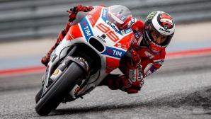 И Лоренсо остана недоволен от гумите на Michelin в САЩ