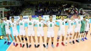 България срещу Белгия в мач №3 от Евроволей 2017