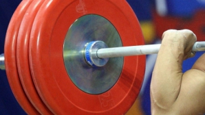 Международната федерация опитва за трети път да глоби родните щанги