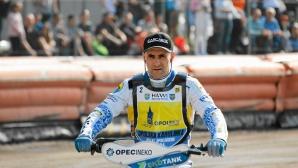 Световен шампион в спидуея е в кома след тежка катастрофа