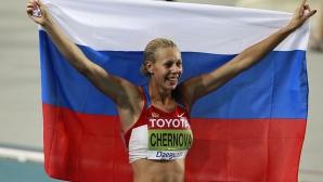 Отнеха олимпийски медал на руска лекоатлетка заради допинг