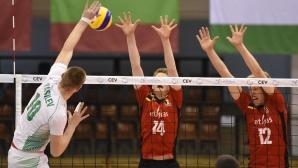 България с трета поредна загуба на Евроволей 2017