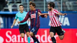 Атлетик Билбао измъкна ценна победа в добавеното време (видео)