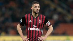 Де Шилио обявил, че напуска Милан?