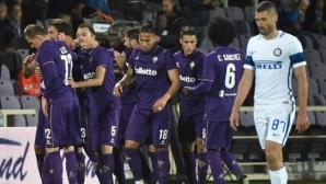 Футболистите на Интер наказани с лагер до края на седмицата