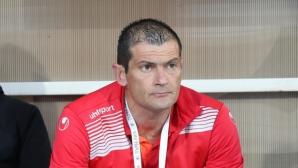 Стоян Колев ще трябва да спасява положението в школата на Локо (Пловдив)