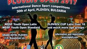 Пловдив домакин на международен турнир по спортни танци