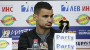 Сребърният Янислав Герчев: Бях спокоен и затова спечелих медал